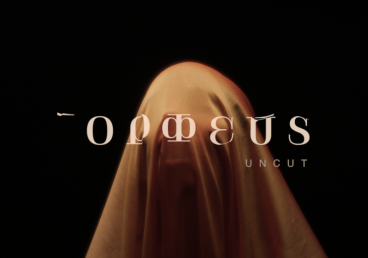 Orpheus Uncut - episode 1